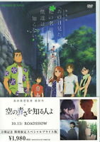 ANOHANA: THE FLOWER WE SAW THAT DAY-MOVIE-JAPAN DVD Ltd/Ed E20