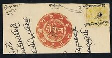 India Kishangarh revenue fiscal 2 annas feudatory state yellow stamp