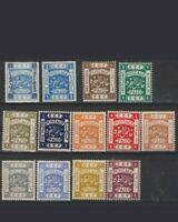 Palestine ISRAEL EEF 1918 ,SC#2-14 .