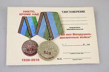 Original UdSSR Orden Medaille mit Urkunde 80 J. die Militärluftkräfte WDW !!!
