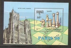 Cambodia SC # 1098 Paris 90 . Souvenir Sheet .MNH