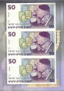 ISRAEL 50 SHEKEL P-58 1998 COMMEMORATIVE UNCUT SHEET of 3 BANK NOTE UNC ISRAELI