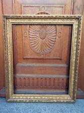 Grand cadre Barbizon doré à la feuille d'époque Napoléon III - Format 12 F