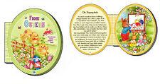 Favole Storie Storybook Libro Per Bambini Buona Pasqua Coniglietto Di Pasqua