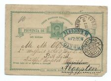CABO VERDE/CAPE VERDE: Postal Stationery to Egypt 1889, arr.canc, scarce.