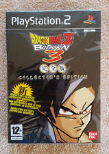 dragon ball z budokai 3 Collector's Edition PS2 / blister sealed