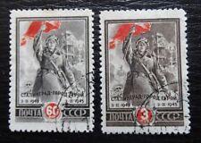 Sowjetunion Mi 951-952 A , Sc 968-969 , Sieges bei Stalingrad , Gestempelt