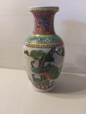 Fine Chinese Famille Rose Porcelain Vase Republic Period Peacocks & Caligraphy.