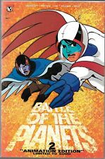 BATTLE OF THE PLANETS 2 ANIMATION EDITION (NM) LIMITED TO 5,000 MADE