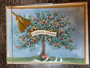 Papyrus Rosh Hashanah Jewish New Year's Card Pomegranate Tree