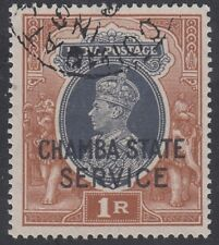 INDIA 1940-41. Chamba Official O51A, Used