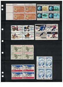US 1968-1994: #1357/2848, C88 Used Blocks 4 - 1 Pl Blk; Toys, Sports:Lot#9/18