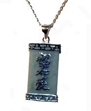 """Green Jade Retangle Pendant on an 18"""" Sterling Silver Chain"""
