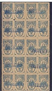 Argentina 1895  Fiscal  revenue 20 stamps 0,50 to  perfins C-95 and INUTILIZADO