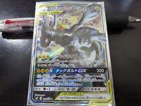 Pokemon card SM9 101/095 Pikachu & Zekrom GX SR Team Up Japanese