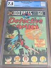 Detective Comics #442 CGC 7.5 100 Page issue / Manhunter backup story / DC