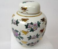 "Vintage 5"" JAPAN Gilded Gold Pink Bumble Bee Floral Lotus Porcelain Ginger Jar"