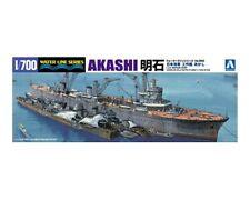Aoshima 1/700 Akashi I.J.N. Repair Ship No.566 # 051740##