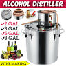 30L 8GAL 2 Pot Alcohol Distiller Stainless Steel Water Still Wine Making DIY Set
