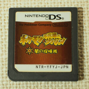 Pokemon Mystery Dungeon: Red Rescue Team (Nintendo DS, 2005) Japan Import
