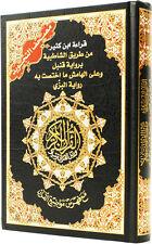 Tajweed Quran IbnKatheerReading / Islam Qur'an Dar Marifa Mushaf