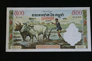 Cambodia 1958-1970, 500 Riels, P14c, Signature 9, UNC