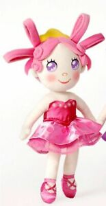"""Madame Alexander 12"""" Washable Cloth Ballerina Doll #68695 - New with Tags"""