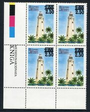 SRI LANKA 1997 Leuchtturm Lighthouse 1129 I Viererblock ** MNH RAR