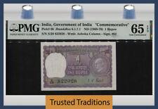 TT PK 66 1969-70 INDIA GOVERNMENT OF INDIA 1 RUPEE GANDHI COMMEMORATIVE PMG 65Q!