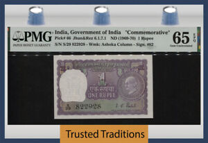 TT PK 66 1969-70 INDIA GOVERNMENT OF INDIA 1 RUPEE GANDHI COMMEMORATIVE PMG 65Q!