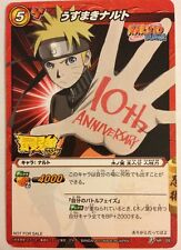 Naruto Miracle Battle Carddass Promo P NR-05