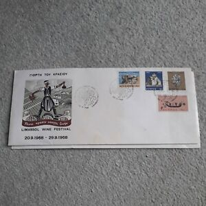 Cyprus 1968 Limassol Wine Festival Souvenir first day Cover