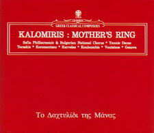 Manolis Kalomiris: Mothers Ring. Yannis Daras, Zachos Terzakis, 2 CDs, wie neu