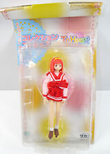 To Heart Akira Kamigishi Figure with Base Takara Toys Approx. 15cm New (L)