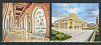 Oman 2016 MNH Sultan Qaboos Mosque 2x 5v Booklet Mosques Islam Religion Stamps