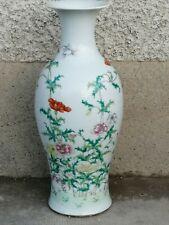 Ancien vase porcelaine Chine Mark HONGXIAN Chinese porcelain