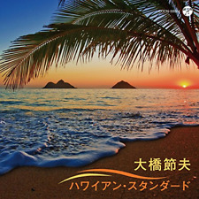 OHASHI SETSUO-THE BEST OHASHI SETSUO HAWAIIAN STANDARD-JAPAN CD D73