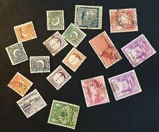 Duzik: Pakistan Mixed Selected Stamps (No1222)*