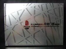 2008 Beijing Olympic Commemorative Ticket & Stamp Book