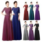 Half Sleeve Mother of Bride Groom Lace Dress Plus Size Long Formal Evening Gowns