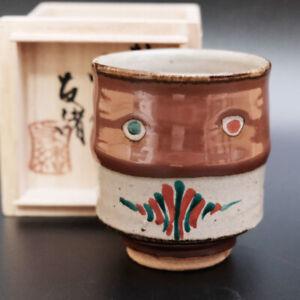 0612a Tomoo Hamada Japanese Mashiko ware pottery pottery YUNOMI Tea Cup with Box