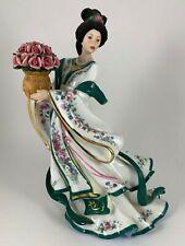 Danbury Mint The Rose Princess Artist Lena Liu Porcelain Figurine