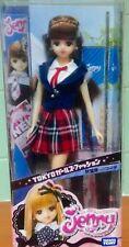 Takara Tomy Jenny Akihabara Tokyo Girl Student Fashion Doll Brand New