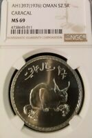 1976 AH1397 OMAN SILVER 2.5 RIALS CARACAL NGC MS 69 BEAUTIFUL TOP POP SCARCE