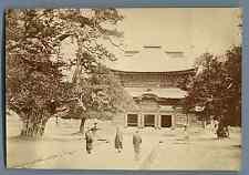 Japon, Japanese Temple  Vintage silver print. Vintage Japan  Tirage albuminé