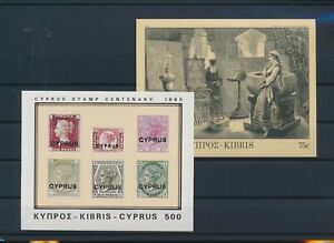 LN52351 Cyprus paintings stamp anniversary sheets MNH
