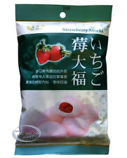Japanese Style Strawberry Mochi Daifuku Rice Cake sweet dessert sweets snacks