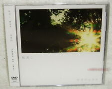 Utada Hikaru Sakura Nagashi Taiwan DVD