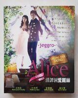 Korean Drama DVD Cheongdamdong Alice (2013) GOOD ENG SUB Region 3 FREE SHIPPING