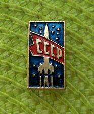 Rare Vintage Russian Soviet Union Satellite Sputnik Era Space Souvenir Pin Badge